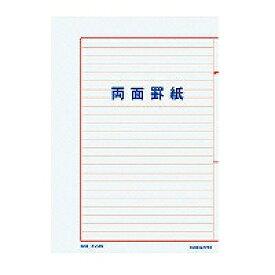 【送料無料・単価272円×60セット】コクヨ 両面罫紙 ケイ-25 B5 コクヨ 4901480004341(60セット)