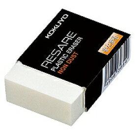 コクヨ プラスチック消しゴム リサーレ まとまるタイプ ケシ-60N コクヨ 49363654