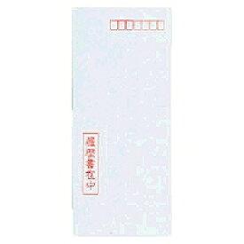【送料無料・単価90円×180セット】コクヨ 履歴書用紙(封筒付)B5 シン-1N コクヨ 4901480000039(180セット)