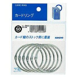 コクヨ カードリング リン-B160 6個 コクヨ 4901480424408