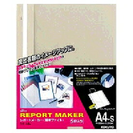 【送料無料・単価490円×40セット】コクヨ レポートメーカー A4縦(5冊) コクヨ 4901480032986(40セット)