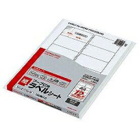 【送料無料・単価3412円×20セット】KOKUYO 印刷用紙 タイ-2171N-W コクヨ 4901480010182(20セット)