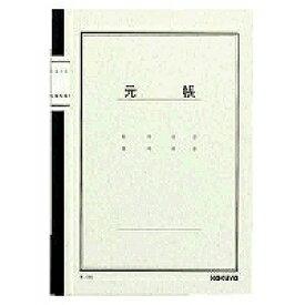 【送料無料・単価233円×70セット】コクヨ 元帳 A5 チ-50 40枚 コクヨ 4901480003412(70セット)