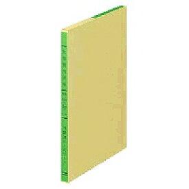 【送料無料・単価726円×30セット】コクヨ/3色リーフ営業費B5 4901480003580(30セット)