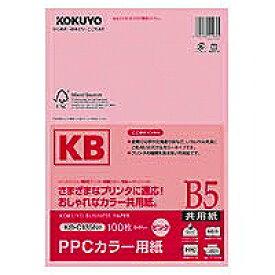 【送料無料・単価264円×40セット】KOKUYO PPCカラー用紙 B5 ピンク KB-C135NP コクヨ 4901480014845(40セット)