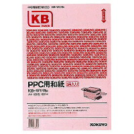 【送料無料・単価1215円×20セット】KOKUYO PPC用 和紙 A4 KB-W119P コクヨ 4901480015415(20セット)
