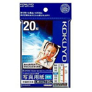 コクヨ インクジェットプリンタ用紙 写真用紙 印画紙原紙 絹目 L判 20枚 KJ-F12L-20 コクヨ 4901480244860