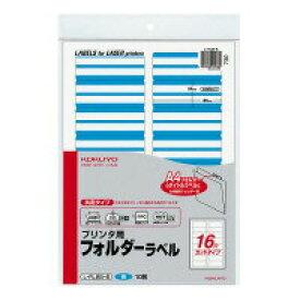 【763円×1セット】KOKUYO L-FL85-6