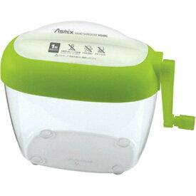 【1168円×1セット】Asmix ハンドシュレッダー 給紙口幅はがき ダストボックス容量約1.3L HS40G グリーン(1台)