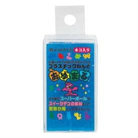 【246円×10セット】ヒノデワシ おゆまる 単色 OO250B 青(10セット)