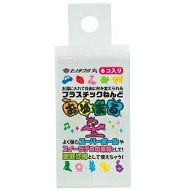 【230円×10セット】ヒノデワシ おゆまる単色 OO-250C クリア(10セット)