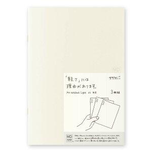 【606円×5セット】MDノート ライト〈A5〉 無罫 3冊組 15212006 デザインフィル ミドリMIDORI 手帳ノート ノート Designphil(5セット)