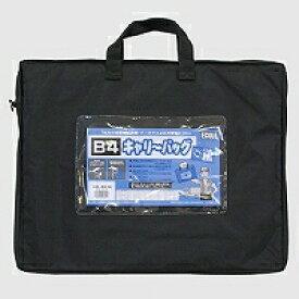 【3409円×30セット】キャリーバッグ マチ付 ブラック ECB-B4W BK エコール流通グループ 4937020009422(30セット)