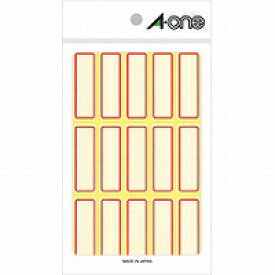 【送料無料・単価241円×70セット】エーワン セルフラベル 赤枠 15面 18シート 03004(70セット)