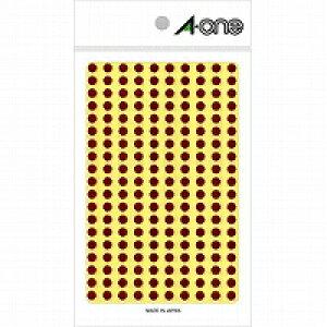 スリーエム 【286円×1セット】【ゆうパケット配送可】エーワン(A-one) カラーラベル 茶 丸型 5mmφ 9シート(1,800片) 07067