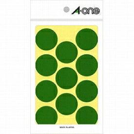 【送料無料・単価241円×70セット】エーワン カラーラベル 緑 丸型 30mm 14シート 07233(70セット)