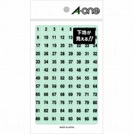 【送料無料・単価241円×70セット】エーワン 特殊ラベル 数字 透明 08081(70セット)