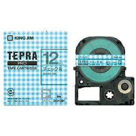 【944円×120セット】テプラ・プロ テープカートリッジ 模様ラベル チェック青 12mm SWX12BH キングジム 4971660762552(120セット)
