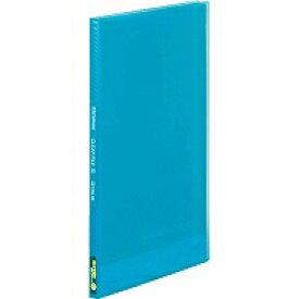 【199円×300セット】シンプリーズ クリアーファイル(透明) 青 186TSP キングジム 4971660023837(300セット)