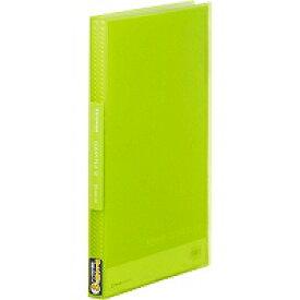 【351円×160セット】シンプリーズ クリアーファイル(透明) 黄緑 186TSPW キングジム 4971660023936(160セット)