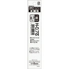 【46円×1200セット】H-0.7芯/黒/1本入パック ゼブラ 4901681292615(1200セット)