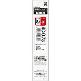 【62円×800セット】4C-0.7芯/赤/1本入POS ゼブラ 4901681296439(800セット)