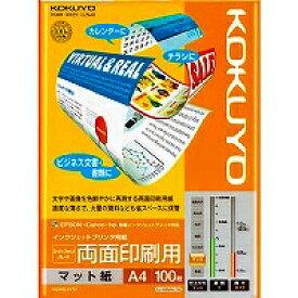 【送料無料・単価1051円×20セット】KOKUYO スーパーファイングレード 両面印刷用紙 KJ-M26A4-100 コクヨ 4901480253718(20セット)