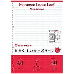 【241円×1セット】マルマン A4ルーズリーフ アシストライン入7mm L1140