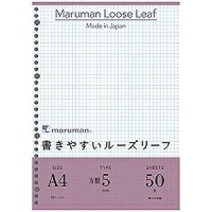 【278円×1セット】マルマン A4 ルーズリーフ 5mm方眼罫 L1107