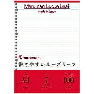 【363円×10セット】マルマン A4 ルーズリーフ 7mm罫 100枚 L1100H(10セット)