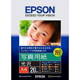 エプソン 写真用紙 光沢 A4 KA420PSKR(20枚入) エプソン販売 4988617017559