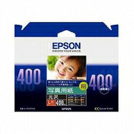 【2413円×10セット】EPSON 写真用紙 KL400PSKR エプソン販売 4988617017474(10セット)