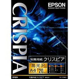 EPSON 写真用紙 KA420SCKR エプソン販売 4988617017399