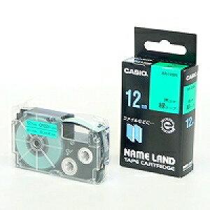 【送料無料・単価900円・100セット】【箱買い商品 / 一箱100セット】カシオ スタンダードテープ XR−12GN ミドリ (納期優先の為単品詰合せの場合が御座います)