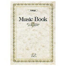 【エントリーでポイント最大14倍!】キョクトウ A4音楽帳(ミュージック)12段 M601