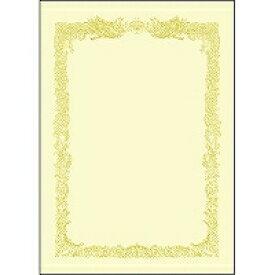 タカ印 OA賞状用紙 10-1158 横書き クリーム ケント紙 B5 100枚入(5セット)
