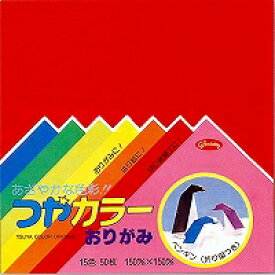 【186円×1セット】つやカラーオリガミ 150×150 65枚