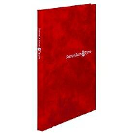 【箱買い商品 / 一箱50セット】テージー スタンプアルバムB 赤 SB−30N−04 (納期優先の為単品詰合せの場合が御座います)