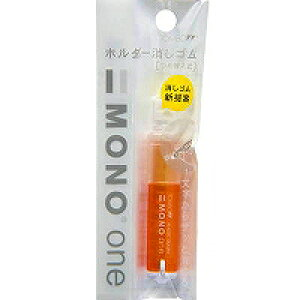 【114円×1セット】【ゆうパケット配送可】トンボ鉛筆 消しゴム モノワン JCB-111C オレンジ