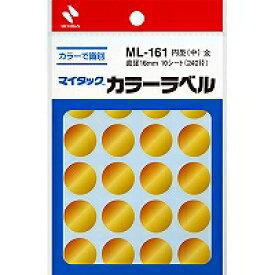 ニチバン マイタック カラーラベル 16mm ML-1619 金(5セット)