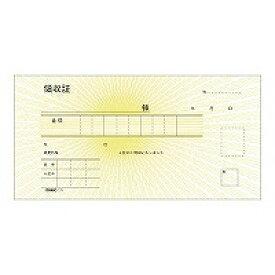 【637円×10セット】ヒサゴ セット伝票(製本していないタイプ) 領収証 小切手サイズ 2枚複写 100セット 778(10セット)
