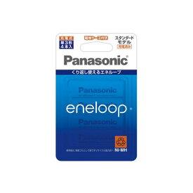 【送料無料・単価1885円×30セット】Panasonic 単3形 エネループ BK-3MCC/4C パナソニック 4549980139073(30セット)