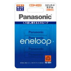 【送料無料・単価1885円×30セット】Panasonic エネループ BK-4MCC/4C パナソニック 4549980139035(30セット)