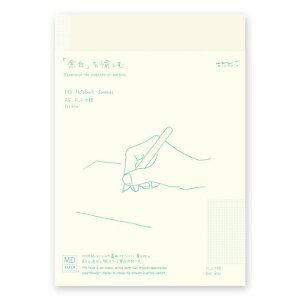 【779円×5セット】OS MDノートジャーナルA5 15259(5セット)