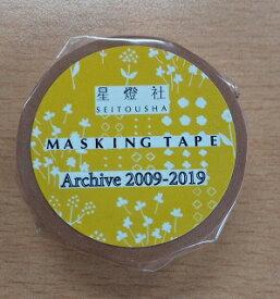【現品限り】在庫一掃大処分 星燈社マスキングテープ『押し花』