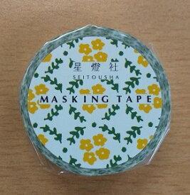 【現品限り】在庫一掃大処分 星燈社マスキングテープ『浮雲』