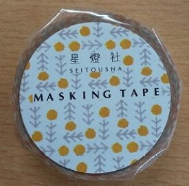 【現品限り】在庫一掃大処分 星燈社マスキングテープ『花格子』