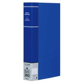 【在庫品】フォトグラフィリア ブルー PHL-1036-B 4902205389668