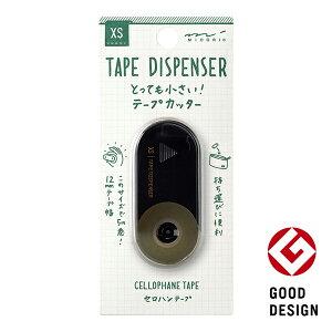 【416円×1セット】ミドリ/XS テープカッター 4966世界最小クラス、持ち運びになテープカッター黒 midori/デザインフィル