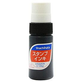 【480円×1セット】シヤチハタスタンプインキ(ゾルスタンプ台専用) 小瓶 黒 S-1
